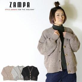 【セール 30%OFF】【ZAMPA ザンパ】 ニット カーディガン レディース lady's 国内ブランド ドメスティック ブランド style zampa for the holidays Z91587