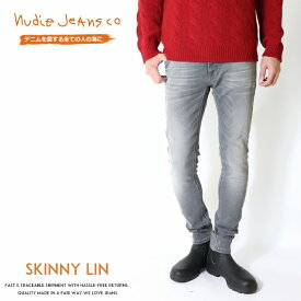 【国内正規品】【nudie jeans ヌーディージーンズ】 SKINNY LIN スキニーリン スキニー スリム タイト men's メンズ インポートブランド 48161-1101-N935