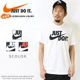 【NIKEナイキ】tシャツ半袖ロゴスウッシュJUSTDOITメンズmen's国内正規品インポートブランド海外ブランドAR5007