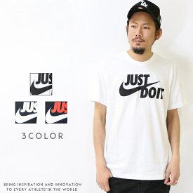 【NIKE ナイキ】 tシャツ 半袖 ロゴ スウッシュ JUST DO IT メンズ men's 国内正規品 インポート ブランド 海外ブランド AR5007