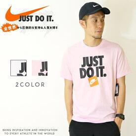 【NIKE ナイキ】 tシャツ 半袖 ロゴ スウォッシュ JUST DO IT HBR メンズ men's 国内正規品 インポート ブランド 海外ブランド AR5003