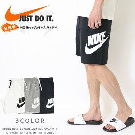 【NIKE ナイキ】 ショートパンツ ショーツ ハーフパンツ スウェットパンツ ロゴ メンズ men's 国内正規品 インポート ブランド 海外ブランド AR2376
