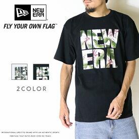 【NEWERA ニューエラ NEW ERA】 tシャツ 半袖 ロゴ ボタニカル メンズ men's 国内正規品 インポート ブランド 海外ブランド 11901343/11901344