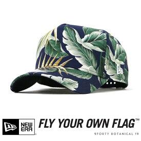 【NEWERA ニューエラ NEW ERA】 キャップ スナップバック 帽子 ボタニカル 9FORTY A-FRAME 総柄 メンズ men's 国内正規品 インポート ブランド 海外ブランド 11901255