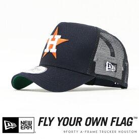 【NEWERA ニューエラ NEW ERA】 メッシュキャップ スナップバック 帽子 9forty ヒューストン アストロズ クーパーズタウン MLB メジャーリーグ メンズ men's 国内正規品 インポート ブランド 海外ブランド 11120141