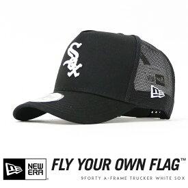 【NEWERA ニューエラ NEW ERA】 メッシュキャップ スナップバック 帽子 9forty ホワイトソックス MLB メジャーリーグ メンズ men's 国内正規品 インポート ブランド 海外ブランド 11433996