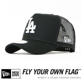 【NEWERA ニューエラ NEW ERA】 メッシュキャップ スナップバック 帽子 9forty ドジャース MLB メジャーリーグ メンズ men's 国内正規品 インポート ブランド 海外ブランド 11433994