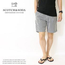 【セール 30%OFF】【スコッチ&ソーダ SCOTCH&SODA スコッチアンドソーダ】 ハーフパンツ ショートパンツ ショーツ ストライプ メンズ men's 国内正規品 インポート ブランド 海外ブランド 72515