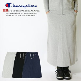 【Champion チャンピオン】 スカート スウェット ボトムス ロングスカート BASIC レディース lady's 国内正規品 インポート ブランド 海外ブランド CW-K220