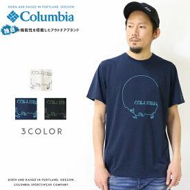 【Columbia コロンビア】 tシャツ 半袖 プリント ロゴ OMNI-WICK オムニウィック men's メンズ 国内正規品 インポート ブランド 海外ブランド アウトドアブランド PM1516 Bowl To Rock Short Sleeve Tee
