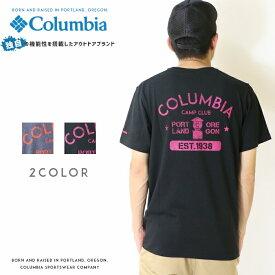 【Columbia コロンビア】 tシャツ 半袖 プリント ロゴ OMNI-WICK オムニウィック UVカット 防虫加工 men's メンズ 国内正規品 インポート ブランド 海外ブランド アウトドアブランド PM1507 Big Yellow Meadow Short Sleeve Tee