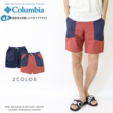 【Columbiaコロンビア】ショートパンツハーフパンツショーツオムニシールドボトムmen'sメンズ国内正規品インポートブランド海外ブランドアウトドアブランドPM4908WillsIsleShort