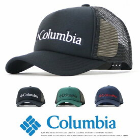 【Columbia コロンビア】 キャップ メッシュキャップ スナップバック 帽子 CAP 小物 ユニセックス men's メンズ 国内正規品 インポート ブランド 海外ブランド アウトドアブランド プレゼント 彼氏 男性 PU5053