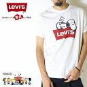 【セール 20%OFF】【リーバイス levis LEVI'S】 tシャツ 半袖 プリント スヌーピー コラボ ピーナッツ PEANUTS バットウィング メンズ…