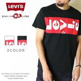【リーバイスlevisLEVI'S】tシャツ半袖プリントロゴメンズMEN'S国内正規品インポートブランド海外ブランド698460000/698460003