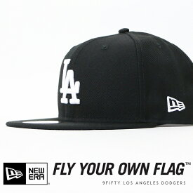 【NEWERA ニューエラ NEW ERA】 キャップ スナップバック 帽子 9fifty ロサンゼルス ドジャース L.A ブラック メンズ men's 国内正規品 インポート ブランド 海外ブランド 11308479