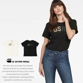 【セール 30%OFF】【G-STAR RAW ジースターロウ】 tシャツ 半袖 ロゴ プリント 刺繍 トップス レディース lady's ジースターロー gstar 国内正規品 インポート ブランド 海外ブランド D13005-4107