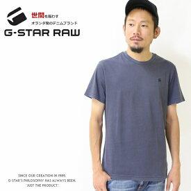 【セール 30%OFF】【G-STAR RAW ジースターロウ】 tシャツ 半袖 ロゴ ワンポイント ジースターロー gstar メンズ men's 国内正規品 インポート ブランド 海外ブランド D08932-2653
