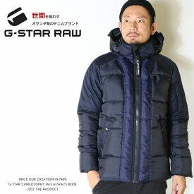 【G-STAR RAW ジースターロウ】 ジャケット 中綿 フード アウター キルティング ジースターロー gstar メンズ men's インポート ブランド 海外ブランド D10699-A674