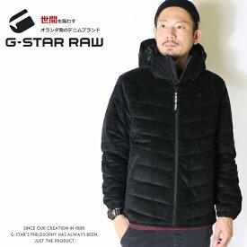 【セール 30%OFF】【G-STAR RAW ジースターロウ】 ジャケット コーデュロイ 中綿 フード アウター キルティング ジースターロー gstar メンズ men's インポート ブランド 海外ブランド D11287-A736