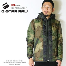 【セール 30%OFF】【G-STAR RAW ジースターロウ】 ジャケット 中綿 フード アウター キルティング 迷彩 カモフラージュ ジースターロー gstar メンズ men's インポート ブランド 海外ブランド D07330-9792