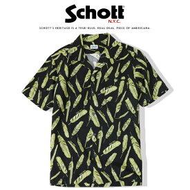 【schott ショット】 アロハシャツ ハワイアンシャツ 半袖シャツ 総柄 フェザー柄 メンズ men's インポート ブランド 海外ブランド 3195022-09