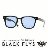 【BLACKFLYブラックフライ】FLYCLUBMANサングラスボスリントンタイプブルーレンズストリート系サーフ系メンズmen'sレディースlady's国内正規品インポートブランド海外ブランドBF-1199-01