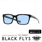 【BLACKFLYブラックフライ】FLYHADLEYサングラス偏光レンズブルーレンズSUNGLASSストリート系サーフ系メンズmen'sレディースlady's国内正規品インポートブランド海外ブランドBF-1194
