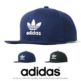 【adidas originals アディダス オリジナルス】 キャップ スナップバック 帽子 トレフォイルロゴ 三つ葉 小物 メンズ ユニセックス 国内正規品 インポート ブランド 海外ブランド FUC21