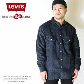 【セール 50%OFF】【リーバイス levis LEVI'S】 長袖シャツ ワークシャツ オーバーサイズ コーデュロイ MEN'S メンズ 国内正規品 インポート ブランド 海外ブランド 57420-0003