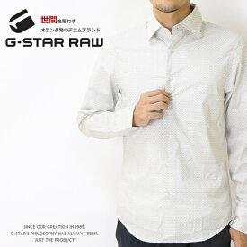 【2019年 秋冬新作】【G-STAR RAW ジースターロウ】 シャツ 長袖シャツ ロゴ 総柄 ジースターロー gstar メンズ men's 国内正規品 インポート ブランド 海外ブランド D14066-B554
