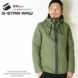 【2019年 秋冬新作】【G-STAR RAW ジースターロウ】 ジャケット ミリタリージャケット アウター ライトアウター ジースターロー gstar メンズ men's インポート ブランド 海外ブランド D14050-5352