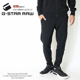 【2019年 秋冬新作】【G-STAR RAW ジースターロウ】 スウェットパンツ ボトム スリム テーパード ジースターロー gstar メンズ men's 国内正規品 インポート ブランド 海外ブランド D14595-B409