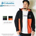 -【Columbia コロンビア】 ジャケット マウンテンパーカー ウインドブレーカー アウター men's メンズ 国内正規品 インポート ブランド 海外ブランド アウトドアブランド PM3781 Vizzavona Jacket