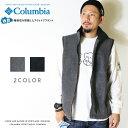 【セール 20%OFF】【Columbia コロンビア】 フリース ベスト アウター men's メンズ 国内正規品 インポート ブランド…