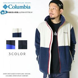 【2019年 秋冬新作】【Columbia コロンビア】 ジャケット ブルゾン フリース アウター 切り替え men's メンズ 国内正規品 インポート ブランド 海外ブランド アウトドアブランド PM1668 Belmont River Full Zip Jacket