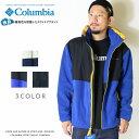 【セール 20%OFF】【Columbia コロンビア】 ジャケット ブルゾン フリース アウター 切り替え men's メンズ 国内正規品 インポート ブランド 海外ブランド アウトドアブランド PM1668 Belmont River Full Zip Jacket