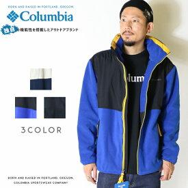 【セール 30%OFF】Columbia コロンビア アウター ジャケット ブルゾン フリース 切り替え men's メンズ 国内正規品 インポート ブランド 海外ブランド アウトドアブランド PM1668 Belmont River Full Zip Jacket 19FW