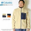 【セール 20%OFF】【Columbia コロンビア】 フリースジャケット ボア アウター men's メンズ 国内正規品 インポート ブランド 海外ブランド アウトドアブランド PM1614 Su