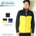 【2020年 春夏再入荷】【Columbia コロンビア】 マイクロフリースジャケット ジャケット 長袖 ジップアップ OMNI-SHADE men's メンズ 国内正規品 インポート ブランド 海外