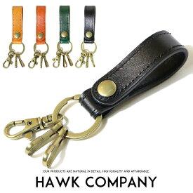 【2019年 秋冬新作】【Hawk Company ホークカンパニー】 キーホルダー キーリング キーケース イタリアンレザー 本革 リアルレザー 小物 グッズ メンズ men's レディース lady's プレゼント ギフト 彼氏 彼女 男性 女性 6268