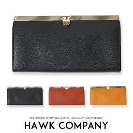 【2019年 秋冬新作】【Hawk Company ホークカンパニー】 財布 サイフ 長財布 がま口財布 ウォレット 本革 リアルレザー 小物 グッズ メンズ レディース プレゼント ギフト 彼女 女性 3436