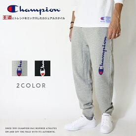 【Champion チャンピオン】 スウェットパンツ ボトムス ロングパンツ BASIC メンズ men's 国内正規品 インポート ブランド 海外ブランド C3-Q203