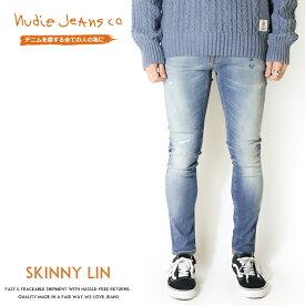 【国内正規品】【nudie jeans ヌーディージーンズ】 SKINNY LIN スキニーリン スキニー スリム タイト men's メンズ インポートブランド 海外 ブランド 50161-1109-N034