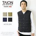 【タイオン taion TAION】 ダウンベスト Vネック インナーダウン ダウンジャケット メンズ men's ドメスティック ブランド TAION-001