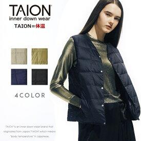 【タイオン taion TAION】 ダウンベスト Vネック インナーダウン ダウンジャケット レディース lady's ドメスティック ブランド TAION-w001
