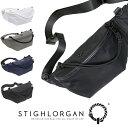 【STIGHLORGAN スティローガン】 ボディバッグ スリングバッグ ウエストバッグ かばん 2.2リットル メンズ レディース ユニセックス 正規品 インポート ブランド 海外ブランド FL91