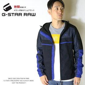 【2020年 春夏新作】【G-STAR RAW ジースターロウ】 ジャケット デニムジャケット フード アウター ジースターロー gstar メンズ men's インポート ブランド 海外ブランド D16618-C183