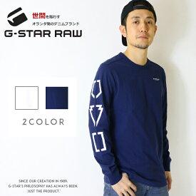 【2020年 春夏新作】【G-STAR RAW ジースターロウ】 長袖Tシャツ tシャツ ロンT ロゴ ジースターロー gstar メンズ men's 国内正規品 インポート ブランド 海外ブランド D16393-4561