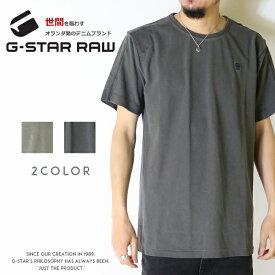 【セール 30%OFF】【G-STAR RAW ジースターロウ】 tシャツ 半袖 ロゴ プリント ジースターロー gstar メンズ men's 国内正規品 インポート ブランド 海外ブランド D16400-9450